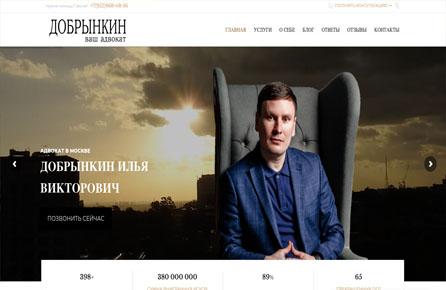 Адвокат Добрынкин